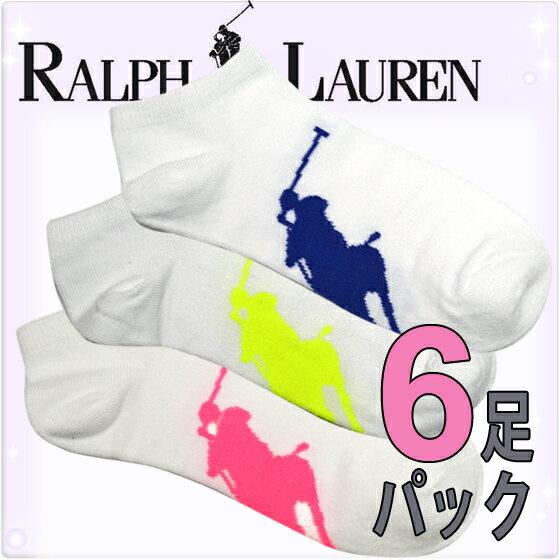 POLO RALPH LAUREN ポロ ラルフローレン レディース ビッグポニー ポロプレイヤー アンクルソックス ホワイト(6足セット)[23.0cm-26.5cm][ショートソックス ランニング くるぶし 靴下 3足組][5,400円以上で送料無料][727710pk2]大きいサイズ