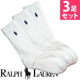 POLO RALPH LAUREN ポロ ラルフローレン レディース ハイソックス 靴下 白 3足セット[7310PKWH]【楽ギフ_包装】