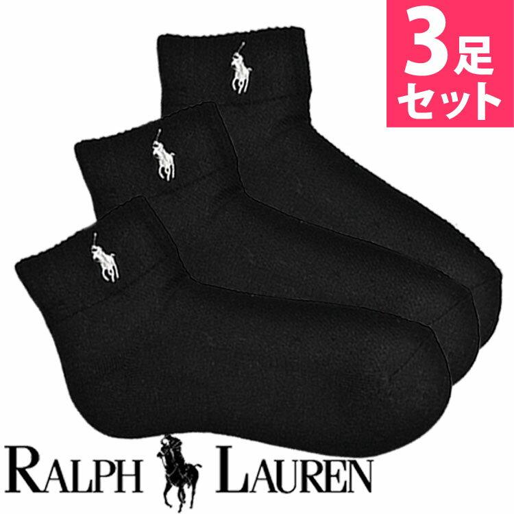 POLO RALPH LAUREN ポロ ラルフローレン 靴下 レディース クッションソール ソックス 3足セット [7340PKBK]【楽ギフ_包装】
