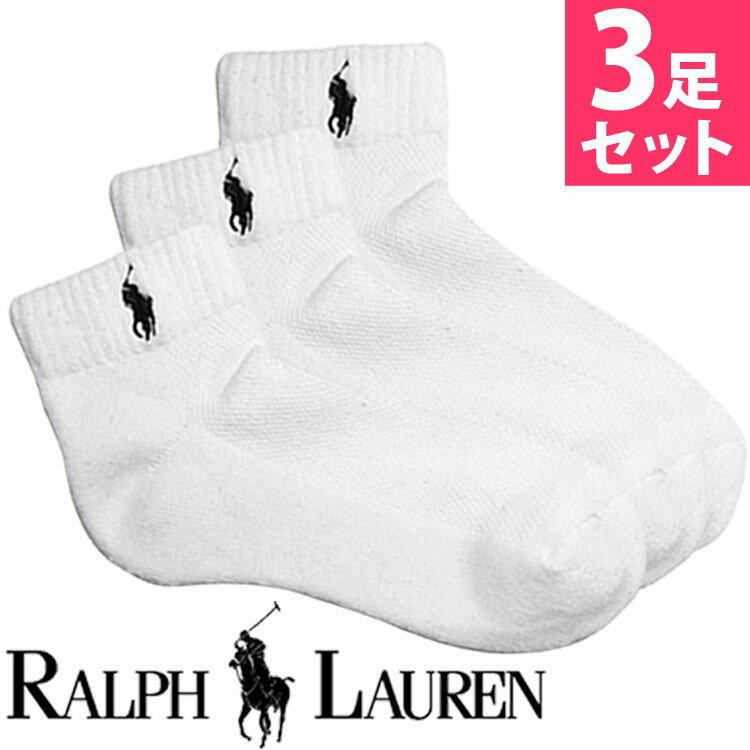 POLO RALPH LAUREN ポロ ラルフローレン 靴下 レディース クッションソール ソックス 3足セット [7340PKWH]【楽ギフ_包装】