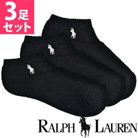 POLO RALPH LAUREN ポロ ラルフローレン 靴下 レディース 3足セット [7370PKBK]【楽ギフ_包装】