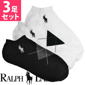 POLO RALPH LAUREN ポロ ラルフローレン レディース 靴下 アンクルソックス 3足セット[7472PKBKWH]くるぶし ショート 大きいサイズ ブランド【楽ギフ_包装】