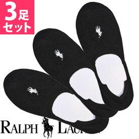 RALPH LAUREN ラルフローレン レディース 靴下 ソックス 黒 ブラック 3足セット フットカバー インナーソックス [23.0cm-26.5cm] おしゃれ ブランド 大きいサイズ [5,500円以上で送料無料] 【あす楽】 [7589pkblkwh]