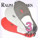 POLO RALPH LAUREN ポロ ラルフローレン レディース フットカバー クッションソール インナーソックス ネオンピンクアソート 3足セット[23....