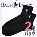 POLO RALPH LAUREN ポロ ラルフローレン 靴下 レディース スーパーソフト ソックス 2足セット[71127PKBK]【楽ギフ_包装】