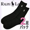 POLO RALPH LAUREN ポロ ラルフローレン レディース スーパーソフト ミドルソックス 靴下 2足セット[黒 ブラック BLACK][23cm-2...