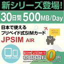 Air 30day 500mb a