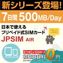 Air 7day 500mb a