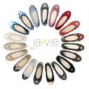 【Ja-vie ジャヴィ フラットシューズ公式】ジャビー レインシューズ 晴雨兼用 かわいい シューズ レディース 靴 バレ…
