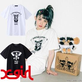 【公式】X-girl(エックスガール)【WEB限定】GREMLiNS(グレムリン) × X-girl × OVER THE STRiPES MOHAWK TEE & DOLL SET 半袖 tシャツ ギズモ 105194054001