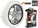 ISSE Snow Socks タイヤチェーン SUPER 66 (布製タイヤすべり止め) 245/45R17 245/50R17 255/45R17 265/40R17 275/40R17
