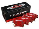 CC リアブレーキパッド CCD1057(05-16y クライスラー 300、300C 05-08y ダッジ マグナム 06-6y チャージャー、09-16y…
