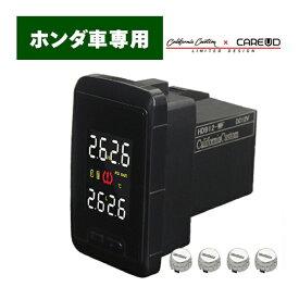 ホンダ車汎用 空気圧モニタリングシステム HD912 (シルバーセンサー) ワイヤレス 空気圧モニター/温度モニター/TPMSモニター