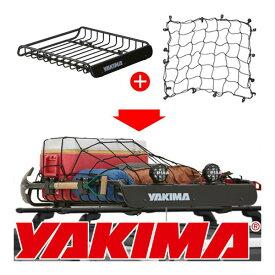 【YAKIMA 純正品】ヤキマ ロードウォーリアー ルーフラック ルーフキャリア 8007070 + Mサイズ カーゴネット 約80cm×100cm 8007072