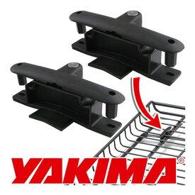 【YAKIMA 純正品】 ヤキマ ロッキングブラケット ルーフラック ルーフキャリア盗難防止用 8007064