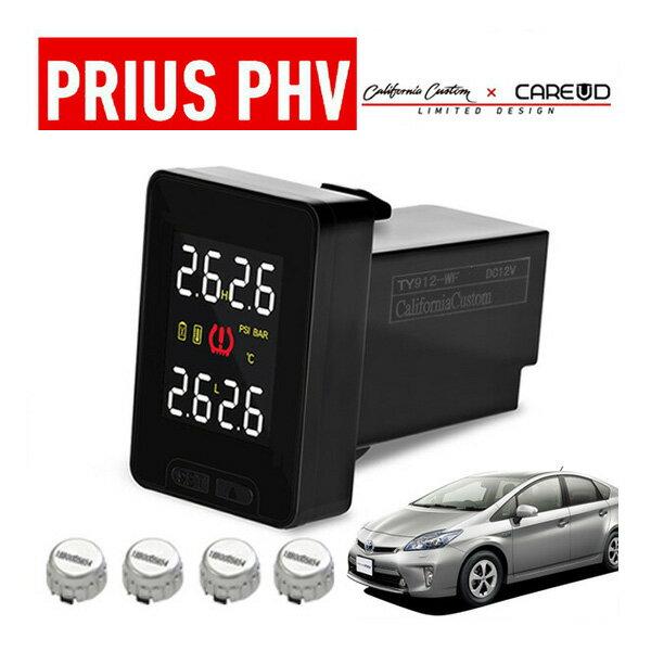 [Limited Design] トヨタ プリウス PHV PRIUS 35系 ZVW35 空気圧モニタリングシステム TY912 (シルバーセンサー) ワイヤレス 空気圧モニター/TPMSモニター
