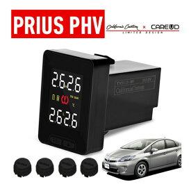 [Limited Design] トヨタ プリウス PHV PRIUS 35系 ZVW35 空気圧モニタリングシステム TY912 (ブラックセンサー) ワイヤレス 空気圧モニター/TPMSモニター