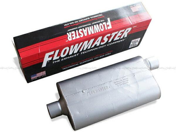 FLOW MASTER スーパー50シリーズ #942552