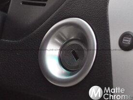 【楽天カードで最大P9倍】2011-2015y フォード エクスプローラー マットクロームエンジンスイッチリム(ABS)