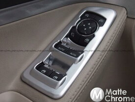 2011-2015y フォード エクスプローラー マットクロームP/Wスイッチカバー(ABS)