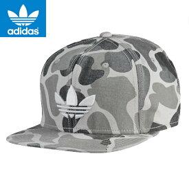 Adidas アディダスオリジナルス正規品キャップ迷彩帽子CAP Originals Adidas Original Trefoil Plus Snapback Baseball Cap CK1925並行輸入インポートブランド海外買い付け正規【楽ギフ_包装】[0319]