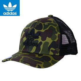adidasアディダス正規品オリジナルス帽子キャプCAP MENS Twill Trucker Curve Brim Forest CAMO 迷彩カモ柄CK2263インポートブランド海外買い付け正規[0519]