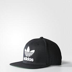 Adidas Originals THRASHER CHAIN SNAP BACK CAP BLACK/WHITE アディダス 帽子オリジナルス スラッシャー キャップ スナップバックS48638【あす楽対応】【楽ギフ_包装】キャンプ海BBQ