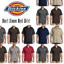 [再入荷]DICKIESディッキーズ正規品 半袖シャツ1574ショートスリーブワークシャツSHORT SLEEVE WORK SHIRTS インポー…
