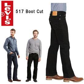 LEVISリーバイス正規品517 Boot Cut Jeansブーツカットデニムジーンズ 黒ブラック 未洗いリジット[00517-0260]RINSE - DARK WASH BLACK 海外買い付けインポートブランドUSA企画【楽ギフ_包装】[0619]