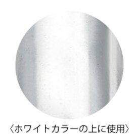 ageha アゲハ ミラーパウダー シルバー (M−1) 0.8g ★】 【ネイル ネイルアート パウダー】