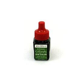 ドクターマーチンミニ 10ml オリーブグリーン(※メール便不可)