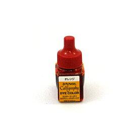 ドクターマーチンミニ 10ml オレンジ(※メール便不可)
