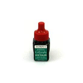 ドクターマーチンミニ 10ml ジャングルグリーン(※メール便不可)