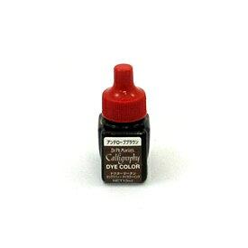 ドクターマーチンミニ 10ml アンテロープブラウン(※メール便不可)