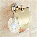 ペーパーホルダー アンティーク アイアン おしゃれ トイレ 真鍮 陶器 トイレットペーパーホルダー トイレペーパーホル…
