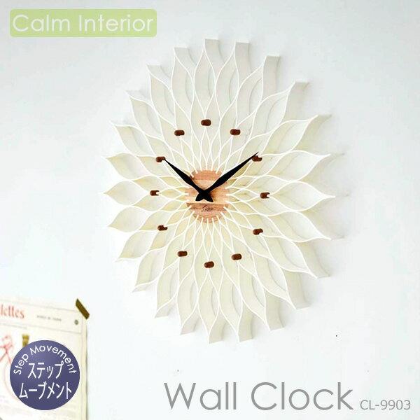 【送料無料】壁掛け時計 インターフォルム Leffard/ルファール CL-9903 ウォールクロック おしゃれ アートデザイン リビング用 書斎用 オフィス用