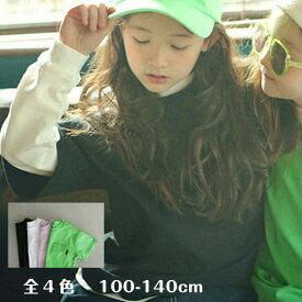 ポケット付き 無地 カットソー シロ クロ 緑 紫  ブラック グリーン ホワイト tシャツ Tシャツ 男の子 女の子 綿 モダール スパン 100cm 110cm 120cm 130cm 140cm 韓国子供服 子供服 こども服 キッズ きっず ジュニア じゅにあ 親子コーデ
