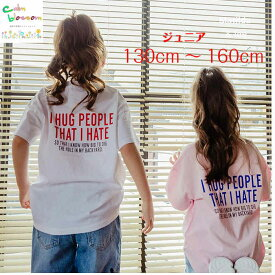 ロゴ カットソー tシャツ シロ ピンク 白 ホワイト Tシャツ 男の子 女の子 130cm 140cm 150cm 160cm 韓国子供服 子供服 こども服 キッズ きっず じゅにあ ジュニア 親子コーデ matilda&lee 韓国