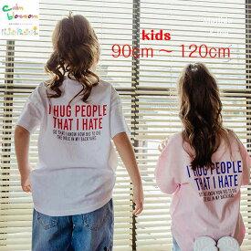 ロゴ カットソー tシャツ シロ ピンク 白 ホワイト Tシャツ 男の子 女の子 90cm 100cm 110cm 120cm 韓国子供服 子供服 こども服 キッズ きっず じゅにあ ベビー べびー服 親子コーデ matilda&lee 韓国