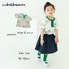 韓国 韓国子供服 ヘンリーネック tシャツ 90 100 110 120 130 キッズ ホワイト シロ ベージュ 子供服 可愛い 女の子 jeje market calmblossom