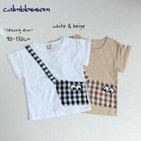 韓国 韓国子供服 tシャツ ギンガム チェック 90 100 110 120 130 女の子 子供服 きっず キッズ ホワイト ベージュ 白 コットン かわいい 半袖 夏 calmblossom