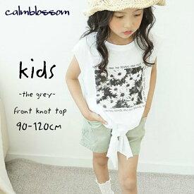 韓国 韓国子供服 タンクトップ ノースリーブ tシャツ 90 100 110 120 女の子 子供服 きっず キッズ ホワイト 白 しろ かわいい calmblossom the grey 花柄 前縛り