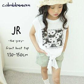 韓国子供服 tシャツ Tシャツ 女の子 130 140 150  綿100% the grey 140cm 150cm 160cm 韓国 子供服 こども服 キッズ きっず ジュニア じゅにあ calmblossom