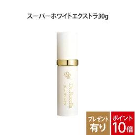 【ポイント10倍】ドクターリセラ スーパーホワイト エクストラ 30g