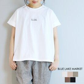 プリントTシャツ スリット デザインTシャツ シンプル レディースBLUELAKEMARKET(ブルーレイクマーケット) 日本製 綿 送料無料 B-421001