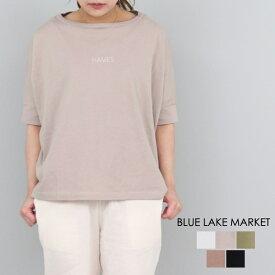 プリントTシャツ ドルマン デザインTシャツ シンプル レディースBLUELAKEMARKET(ブルーレイクマーケット) 日本製 綿 送料無料 B-421002