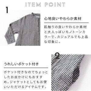 バンドカラーロングシャツ