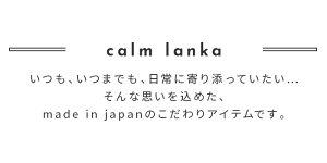 ドルマンカットソートップスレディースコットンTシャツ日本製フリーサイズ2020夏CALMLANKAカームランカ送料無料