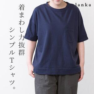 スリットワイドTシャツトップスレディースTシャツカットソーワイド日本製フリーサイズ2020夏CALMLANKAカームランカ送料無料