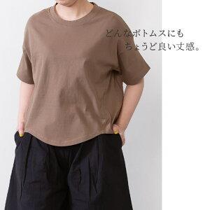 ヘムTシャツトップスレディースTシャツカットソー天竺日本製フリーサイズ2020夏CALMLANKAカームランカ送料無料
